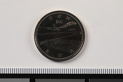 500 Yen, Specimen, Japan, 1994