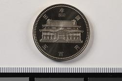 500 Yen, Specimen, Japan, 1992
