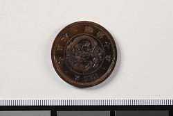2 Sen, Proof, Japan, 1874