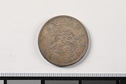 1 Yen, Proof, Japan, 1874