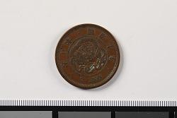 2 Sen, Japan, 1877