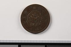 2 Sen, Japan, 1882