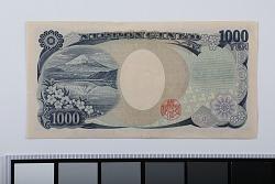 1,000 Yen, Japan, 2004