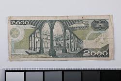 2,000 Pesos, Mexico, 1987