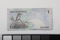 1 Riyal, Qatar, ca 1976