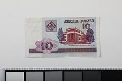 10 Rubles, Belarus, 2000