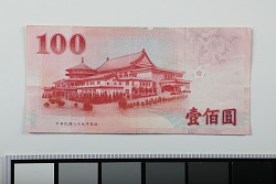 100 Yuan, Taiwan, 1999-2001