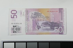 50 Dinara, Serbia, 2014