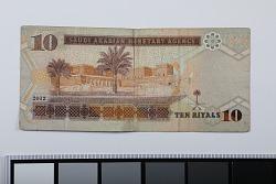 10 Riyals, Saudi Arabia, 2012
