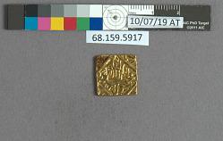 1/2 Mohur, Hindustan, 1558 - 1559