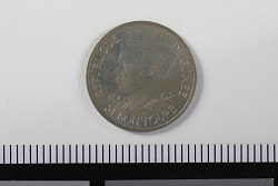 1 Franc, Guinea, 1962