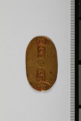 1 Koban, Japan, 1860