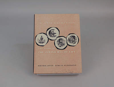 The Jewish Heritage Series: The Story of The Jewish Way of Life