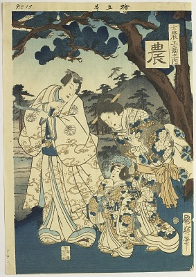 A Rustic Genji (Inaka Genji)
