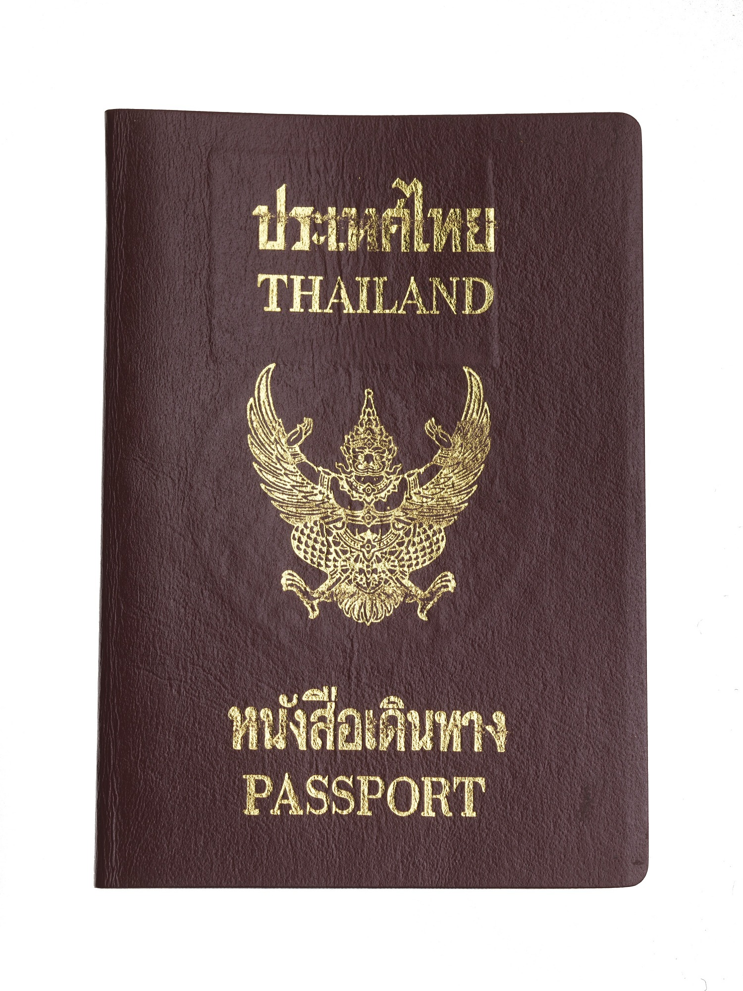 Replacement passport (closed)
