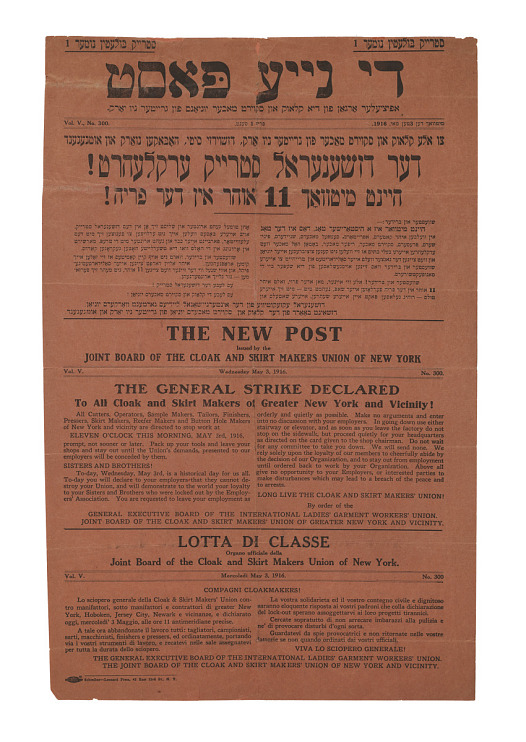 Union Broadside in Yddish, Italian, and English