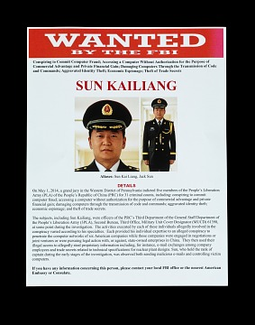 FBI Wanted Poster for Sun Kailiang