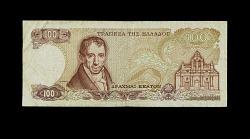 100 Drachmas, Greece, 1978