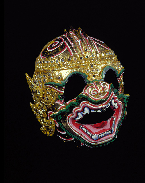images for <I>The King and I</I> Mask