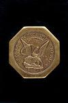 50 Dollars, United States, 1851