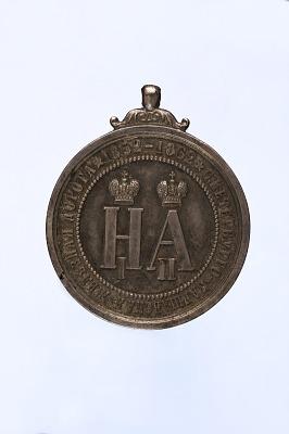 Petrograd-Warsaw Railway Medal, Jeton