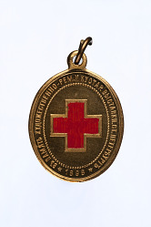 Exposition for Handicraft Medal, Jeton, Russia