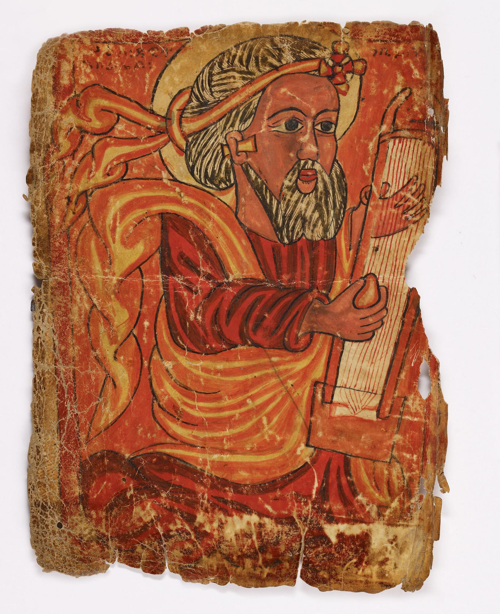 images for Manuscript page