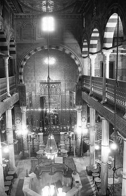 Interior of Ben Ezra Synagogue. Old Cairo, Egypt, [negative]