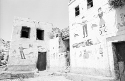 Mural paintings on traditional dwelling. Qurna, Egypt, [negative]