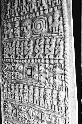 Door of the Palace of the Alaiye, Effon-Alaiye, Nigeria, [negative]