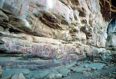 Dogon rock paintings on the great vault, Songo village, Mali, [slide]