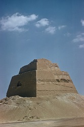 King Sneferu's pyramid, Meidum Pyramid, Egypt, [slide]