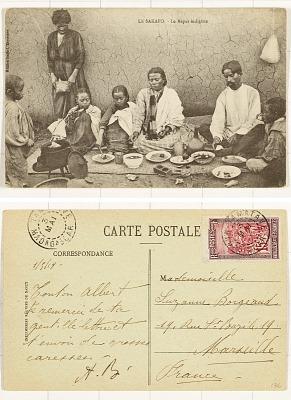Le Sakafo - Le Repas Indigène [postcard]