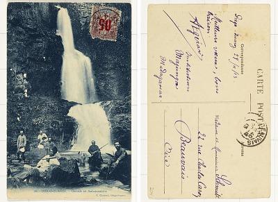 Diégo-Suarez - Cascade au Anbahivahibé [postcard]