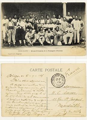 Diégo-Suarez [postcard] : Groupe d'Indigènes de la Compagnie d'Ouvriers