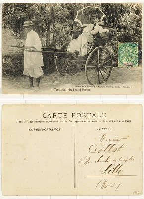 Tamatave [postcard] : En Pousse; Pousse