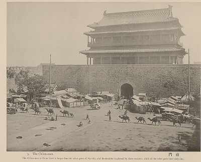 Chien-Men (Front Gate) Into City; Group in Costume; Carts, And Camel Caravan Nearby n.d