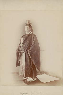 Portrait of Imperial Official in Costume with Sword And Scabbard n.d