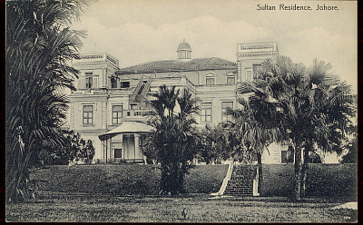 Sultan's Palace n.d