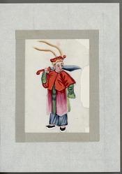 Man with sword late nineteenth century