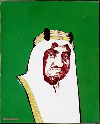 ibn Abd al-Aziz Feisal
