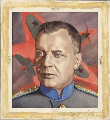 Alexander A. Novikov