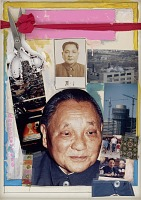 Image of Deng Xiaoping