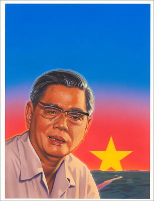 Nguyen Van Linh