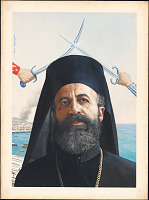 Image of Archbishop Makarios