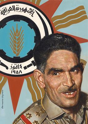 Abdul Karim Kassem