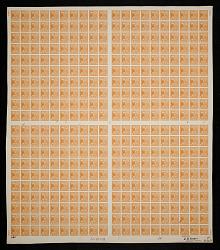 6c John Quincy Adams plate proof