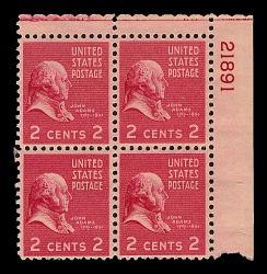2c John Adams plate block of four