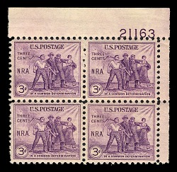 3c National Recovery Act plate block of four