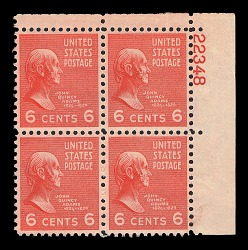6c John Quincy Adams plate block of four
